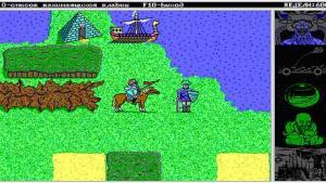 миниатюра скриншота King's Bounty 2