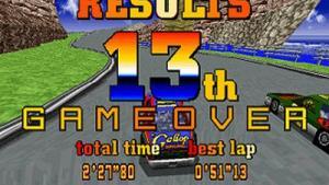 миниатюра скриншота Daytona USA