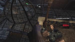 миниатюра скриншота Batman: Arkham City - Harley Quinn's Revenge
