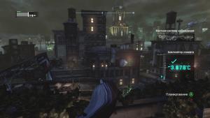 миниатюра скриншота Batman: Arkham City