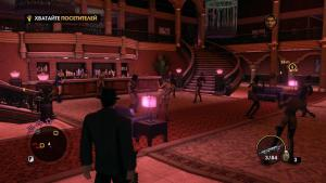 миниатюра скриншота Saints Row: The Third