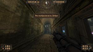 миниатюра скриншота Painkiller: Recurring Evil