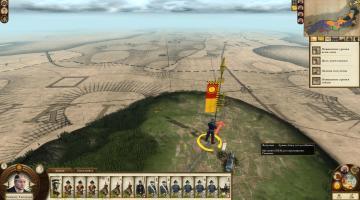 Скриншот Total War: Shogun 2