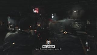 Скриншот Max Payne 3