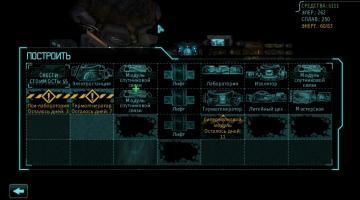 Скриншот XCOM: Enemy Unknown
