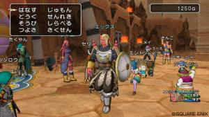миниатюра скриншота Dragon Quest 10