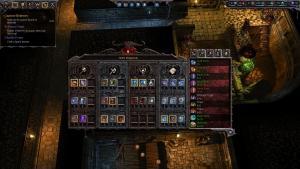 миниатюра скриншота Impire