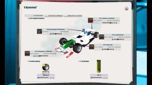 миниатюра скриншота Pole Position 2012