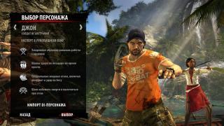Скриншоты  игры Dead Island: Riptide