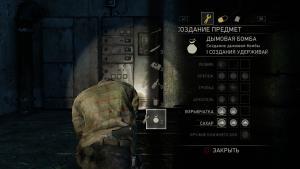 миниатюра скриншота The Last of Us