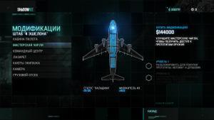 миниатюра скриншота Tom Clancy's Splinter Cell: Blacklist