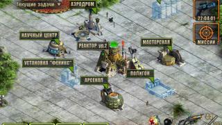 Скриншот Evolution