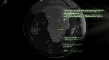 Скриншот War, the Game