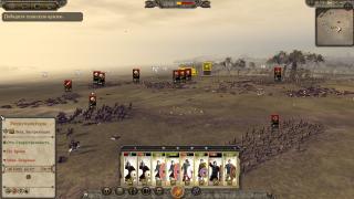 Скриншоты  игры Total War: Attila