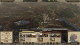 Скриншот Total War: Attila