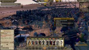 миниатюра скриншота Total War: Attila - The Last Roman Campaign