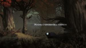 миниатюра скриншота Ori and the Blind Forest