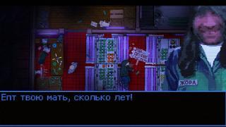 Скриншоты  игры Bloodbath Kavkaz