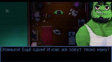Скриншот Bloodbath Kavkaz