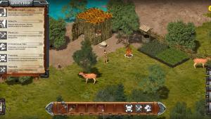 миниатюра скриншота Wild Terra Online