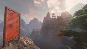 миниатюра скриншота Xing: The Land Beyond