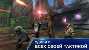 миниатюра скриншота Star Wars: Galaxy of Heroes