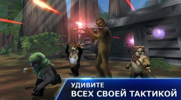 Скриншот Star Wars: Galaxy of Heroes
