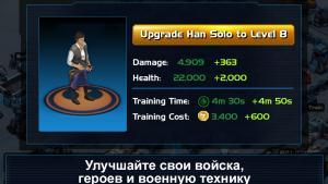 миниатюра скриншота Star Wars: Commander