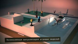 Скриншот Hitman Go