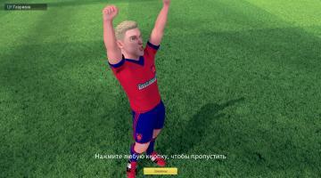 Скриншот Football Tactics