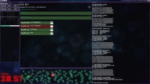 миниатюра скриншота Hacknet