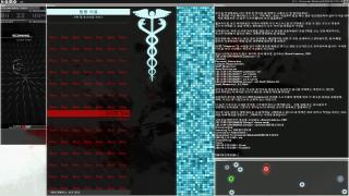 Скриншоты  игры Hacknet