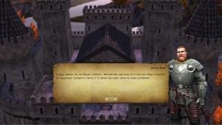Скриншоты  игры Eisenwald: Blood of November