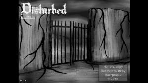 миниатюра скриншота Disturbed