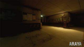 Скриншоты  игры ARAYA