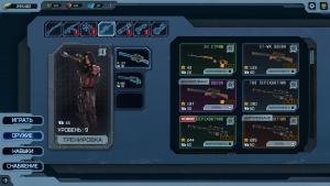 миниатюра скриншота Alien Shooter TD