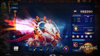 Скриншот Mad King