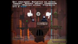 миниатюра скриншота Peace, Death!