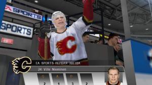 миниатюра скриншота NHL 2005