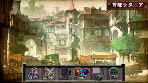 миниатюра скриншота Dragon's Dogma Quest