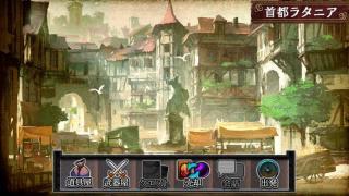 Скриншоты  игры Dragon's Dogma Quest