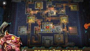 миниатюра скриншота Dungeon Keeper Mobile