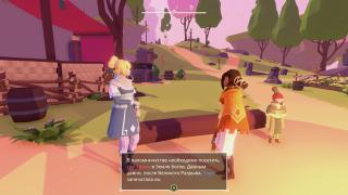 Скриншот AER Memories of Old