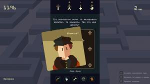 миниатюра скриншота Reigns: Her Majesty