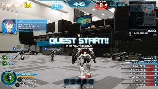Скриншот New Gundam Breaker