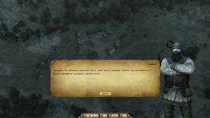 миниатюра скриншота Bastard