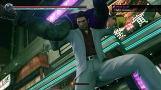 Скриншот Yakuza: Kiwami 2