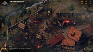 миниатюра скриншота Thronebreaker: The Witcher Tales