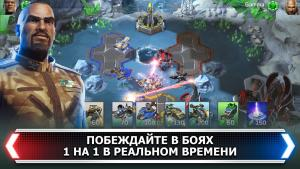 миниатюра скриншота Command and Conquer: Rivals