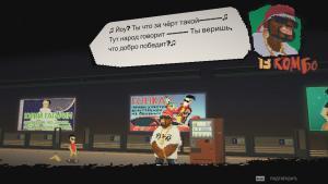 миниатюра скриншота I Am The Hero